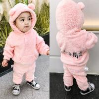女婴儿童春秋装卫衣上衣服男童宝宝外套装小童0岁1加绒2女童3秋季