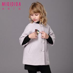【满200减100】米奇丁当女童呢外套2017冬装新款中长款儿童百搭翻领大衣女