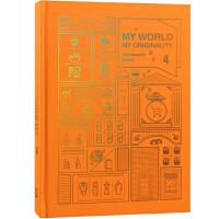 MY WORLD MY ORIGINALITY 4 我的世界我的原创4 英文室内设计书籍