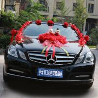 婚礼结婚庆用品创意韩式新娘头车主婚车装饰套装 花车头花布置