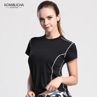 【限时狂欢价】Kombucha瑜伽服2018新款女士速干透气排汗运动短袖T恤瑜珈跑步健身上衣K0128