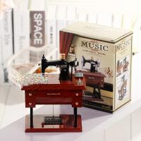 古典迷你缝纫机八音盒家具音乐模型盒塑料摆件情侣礼物生日节日礼礼品