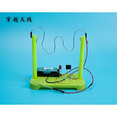 穿越火线手工DIY物理电路 学校科技小制作学生家庭作业创意玩教具