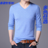 秋季羊毛衫男士长袖T恤V领针织衫薄款男毛衣青年纯色鸡心领打底衫