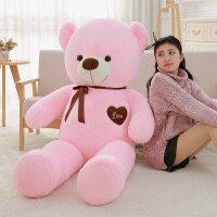 熊公仔毛绒玩具超大1.米1.8布娃娃送女生日情人节礼物 直角量2.3米 全长2.0米(箱装+小玩偶+11朵