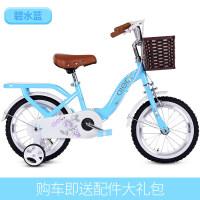 儿童自行车3岁小女孩脚踏单车14/16/18/20寸公主款学生自行车