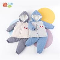 贝贝怡男女童秋冬装套装新款夹棉保暖洋气连帽外套裤子2件套194T432