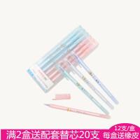 最炫魔可擦全针管中性笔 可爱 创意小学生摩力擦热磨易擦水性笔