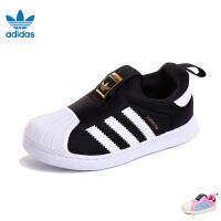 adidas/阿迪达斯童鞋三叶草贝壳头婴童一脚套休闲板鞋舒适跑步鞋S82711