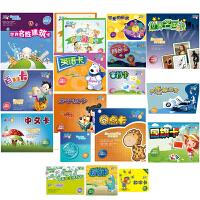 乐优右脑早教闪卡: 3个月-6周岁全方位套装 18种卡片宝宝幼儿早教学习右脑益智早教启智包邮