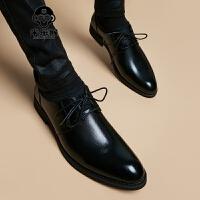 米乐猴 潮牌男士皮鞋商务增高休闲鞋韩版结婚西装青年潮鞋时尚舒适男鞋秋新款男鞋