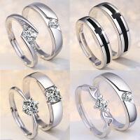 S925银情侣戒指男女一对学生日韩百搭简约活口对戒指环礼物