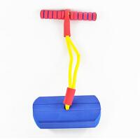 儿童跳跳玩具青蛙跳跳玩具运动游戏弹跳教学健身体育器材感统训练