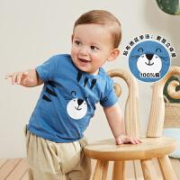 【8.19日2件3折价:29.7】迷你巴拉巴拉婴儿宝宝T恤2019年夏装新款男婴短袖