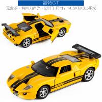 1:32小汽车玩具 男孩声光跑车回力开门儿童合金汽车模型玩具 黑黄 福特GT