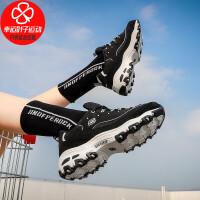 Skechers/斯凯奇女鞋新款低帮运动鞋厚底熊猫鞋舒适透气轻便缓震休闲鞋13148-BKW