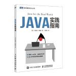 Java���`指南