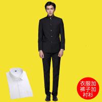 中山装套装男中老青年中华立领韩版修身中式新郎伴郎礼服结婚唐装