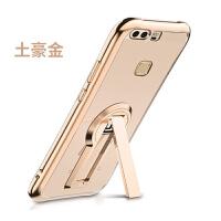 华为荣耀8手机壳防摔气囊支架V8保护套磨砂个性硅胶软壳韩