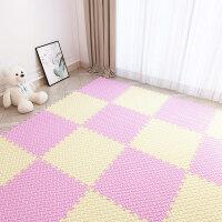 泡沫地垫拼接家用儿童爬爬垫卧室榻榻米加厚爬行垫海绵地板垫子 米色+粉色--送边条 60*60*2.5cm(6片装)