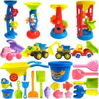 儿童沙滩玩具套装挖沙子沙漏大号车和桶宝宝玩沙铲子玩决明子工具