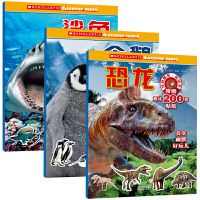 恐龙企鹅鲨鱼3册 发现更多贴纸恐龙科普百科贴画 恐龙大对决趣味儿童贴纸幽默0-3-6岁宝宝贴纸书幼儿益智游戏6-7岁思