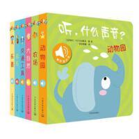 听 什么声音?全6册 婴儿早教书籍0-1-2-3-4-5-6岁 幼儿童话故事书有声绘本宝宝睡前故事书启蒙认知 撕不烂翻