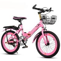 儿童自行车6-10-14岁童车女男学生小孩20寸碟刹便携折叠山地单车 18寸折叠单速