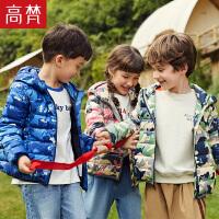 【限时抢购价:149元】高梵童装2019 新款男童轻薄印花迷彩95白鸭绒儿童羽绒服女童