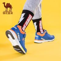 骆驼童鞋秋季儿童运动鞋男女童中大童徒步潮鞋