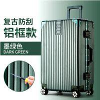 爱旅行箱万向轮拉杆箱行李箱女男20密码箱包24寸学生28皮箱子