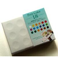 荷兰泰伦斯透明固体水彩套装 樱花固体写生水彩颜料 18色
