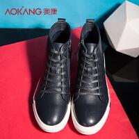 Aokang/奥康新款真皮男士休闲鞋高帮英伦系带皮鞋板鞋潮