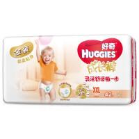 [当当自营]好奇(Huggies) 金装成长裤男女通用XXL号42片
