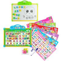 力辉玩具 儿童益智13合一有声挂图写字板 早教智能语音学习磁性画板