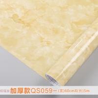 瓷砖贴纸厨房浴室卫生间自粘马赛克墙纸防水加厚仿大理石纹桌子贴 中