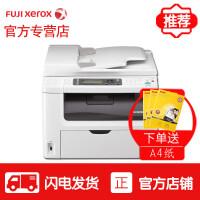 富士施乐CM215fW彩色激光打印一体机复印扫描传真无线wifi网络