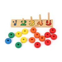 幼儿园儿童早教玩具数数看3-5岁数学教具
