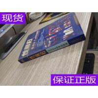 [二手旧书9成新]性回归 花花公子的世纪感悟 /力克 中国社会出版?