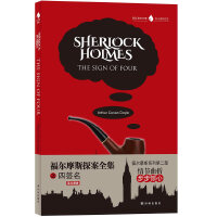 Sherlock Holmes the Sign Four 福尔摩斯探案全集之四签名 英文版原著