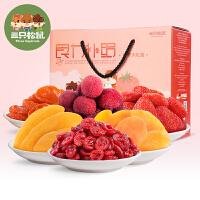 【三只松鼠_食力补给水果干组合640g】零食蜜饯果干大礼包6袋装