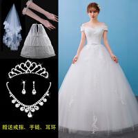 婚纱礼服2018新款新娘齐地韩式一字肩深V领修身显瘦白色定制婚纱