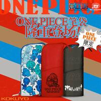 日本KOKUYO国誉笔筒笔袋大容量ONE PIECE航海王限定学生创意图案文具盒可立式笔筒