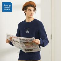 [限时抢价格:34.9元,限5月12日-5月30日]真维斯毛衣男韩版新款针织衫长袖潮流帅气学生毛衣