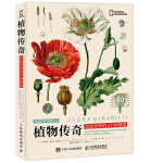 植物�髌� 改�世界的27�N植物