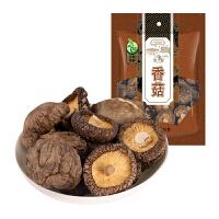 禾煜 香菇 150g*3袋 福建特产香菇 小黑面香菇