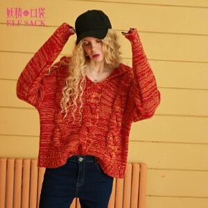 【每满199减100 上不封顶】妖精的口袋冬装新款粗针撞色复古针织保暖宽松打底毛衣女