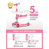 滑板车儿童1-2-3-6岁宝宝滑滑车可坐男女小孩踏板单脚溜溜三合一