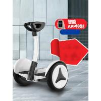 创意新款炫酷拉风平衡车带扶手越野电动自平衡车双轮体感10寸儿童两轮智能代步车