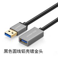 usb3.0延长线1/2/3米数据公对母电脑连接U盘鼠标usb接口加长
